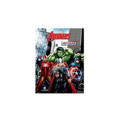 Livro-Gigante-Ler-e-Colorir---Vingadores----unidade