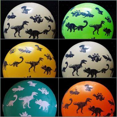 Balao-Dinossauros-10----Sortido---Latex---pacote-25-unidades